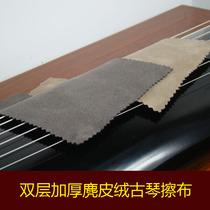 专业演奏鸣幽古琴初学者入门七弦琴老杉木伏羲式古琴赠桌凳配件