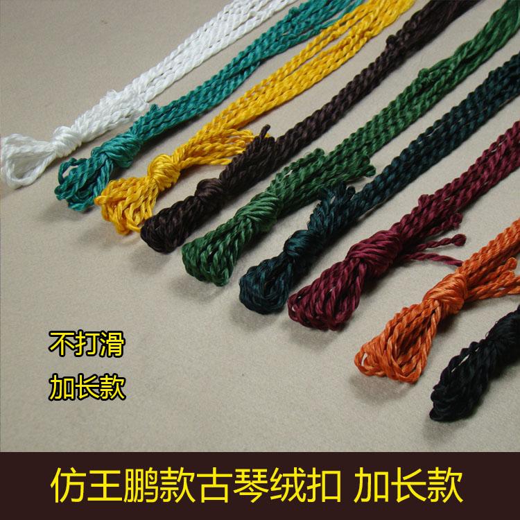 Китайский струнный инструмент Гуцинь Артикул 45716694273