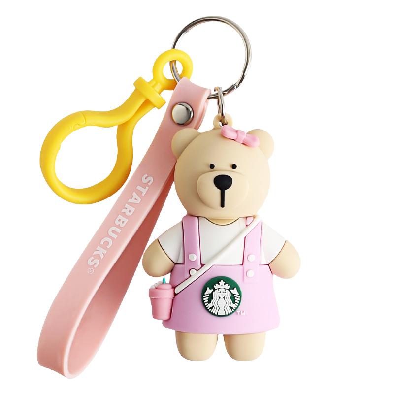 star星巴克钥匙扣汽车挂饰创意卡通公仔书包挂件小熊钥匙链圈环