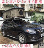 Singular car roof tent hard shell outdoor suv double self-driving speed open automatic car 23 double warm camp