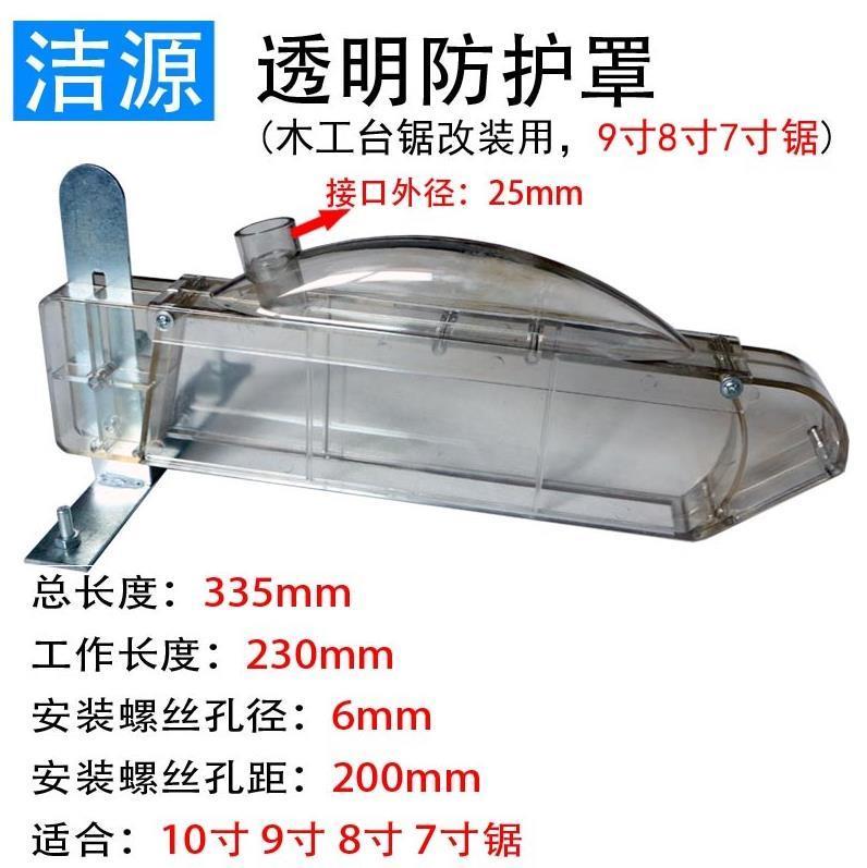 Чехлы для сумок / Накидки для техники Артикул 590915644395