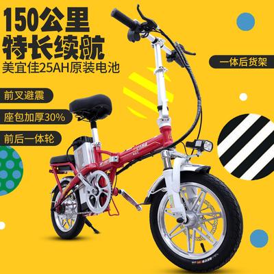 美宜佳14/12寸代驾司机专用电动自行车折叠式成人48V锂电助力单车哪个牌子好