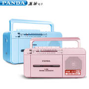 PANDA/Panda F-236 English Repeater can put tape u disk mp3 recorder card with card portable primary and secondary school recorder recorder teaching player old player