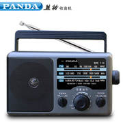 PANDA/Panda T-16 full-band portable pointer fm FM semiconductor radio elderly broadcast elderly desktop outside home radio gift vintage player