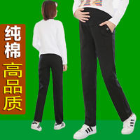 Pregnant women pants spring and autumn 2018 new winter models wear loose casual trousers leggings tide mom sports pants autumn
