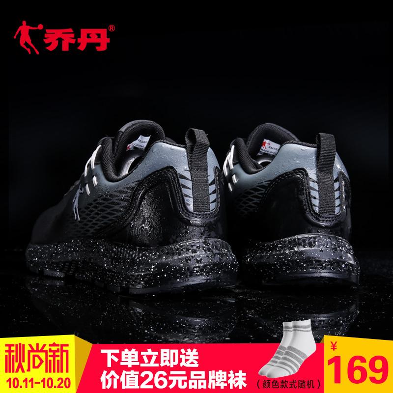 乔丹男鞋2018秋季新品休闲跑步运动鞋男轻便减震黑色皮革面旅游鞋