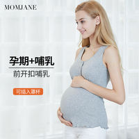 Lactation cotton summer dress vest sling bottoming feeding clothes female pregnant women out of postpartum summer fashion