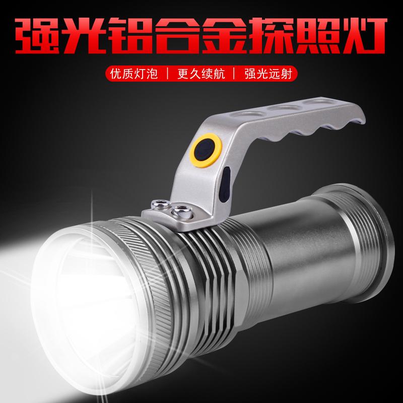 强光手电筒可充电铝合金防水手提灯露营探洞便携探照灯LED灯泡