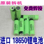 进口拆机18650锂电池 松下大容量 强光手电头灯唱戏机定制电池组