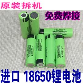 进口拆机18650锂电池 松下大容量 强光手电头灯唱戏机定制电池组图片