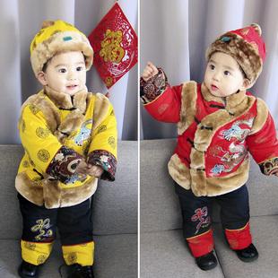 宝宝唐装冬男民族风新年装3岁生日抓周服中小童棉服加厚男童套装