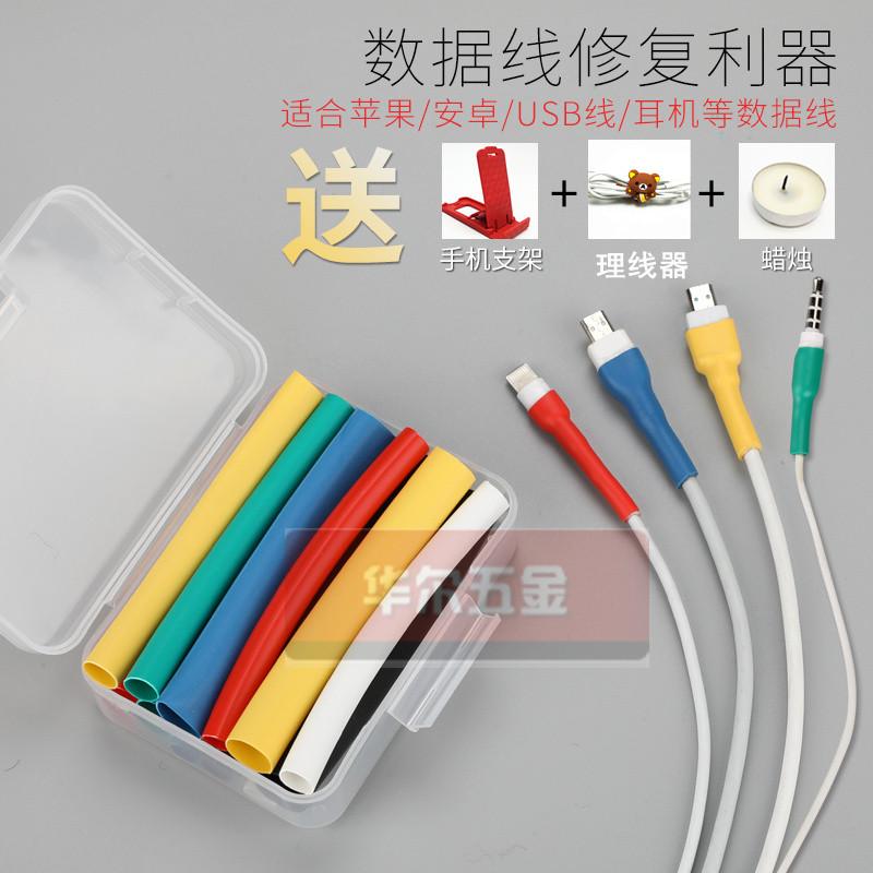 Трубы для защиты кабеля / Фитинги для кабелей Артикул 564777012663