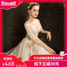 拖尾婚纱2018新款冬季一字肩长袖新娘结婚礼服公主梦幻蕾丝出门纱