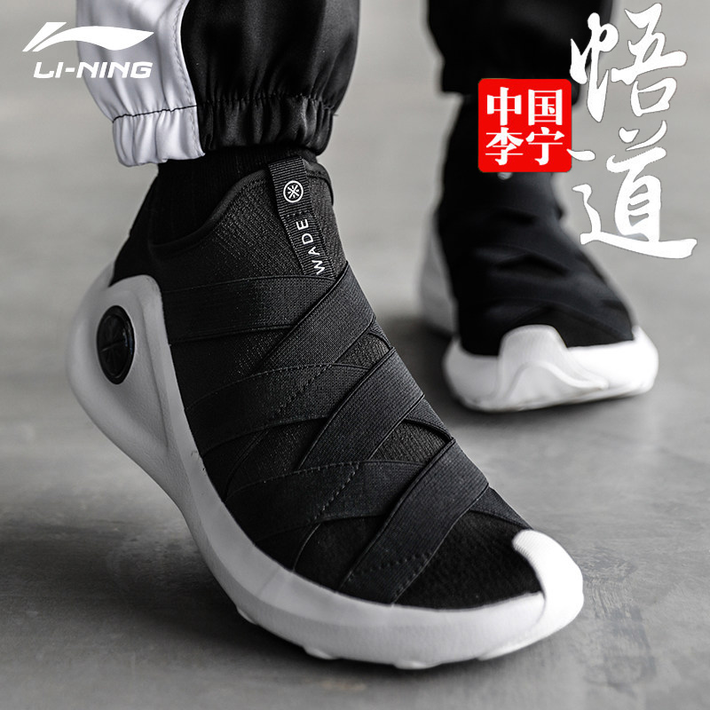 李宁悟道2韦德之道7情侣鞋男女鞋ace飒缪4篮球6中国文化鞋x运动鞋