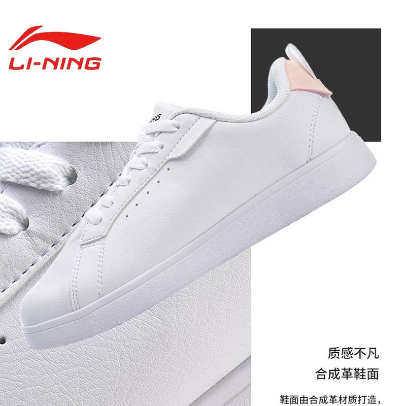 李宁小白鞋女鞋2019春季新款学生轻便时尚防滑板鞋休闲耐磨运动鞋