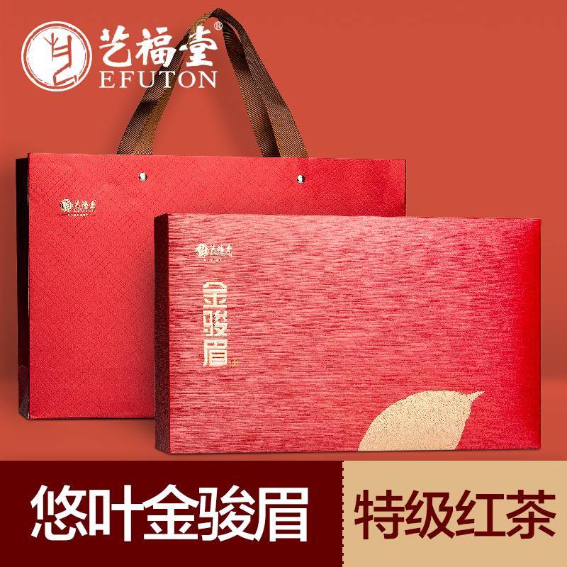Чай Цзинь Цзюнь Мэй Артикул 582101864594