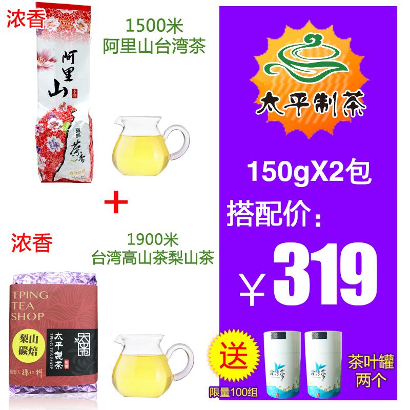 Высокогорный чай Артикул 541927579442
