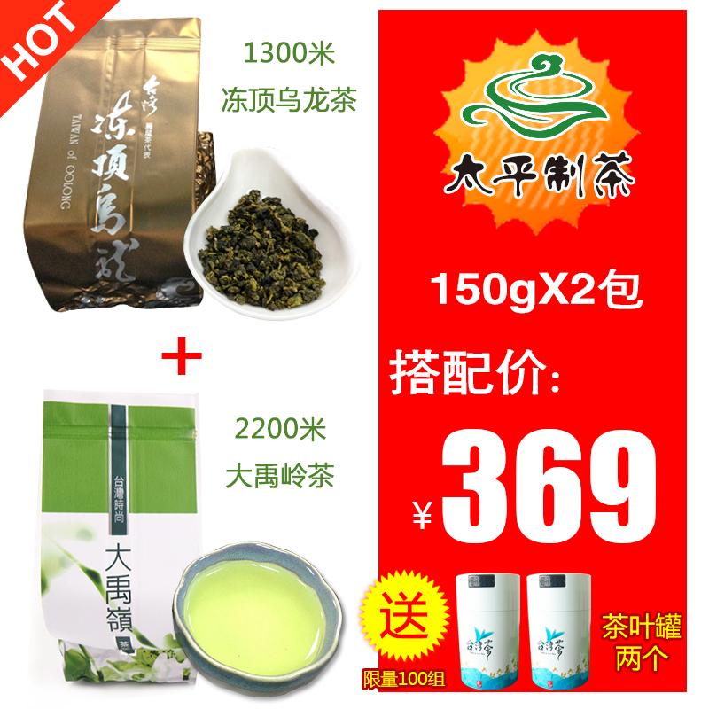 Высокогорный чай Артикул 550586507364