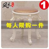 欧式时尚梳妆凳卧室换鞋凳皮凳简约美甲凳沙发茶几凳儿童小矮凳子