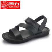 Pull back sandals men's casual waterproof wear-resistant youth plastic beach shoes plastic soft bottom men's sandals summer