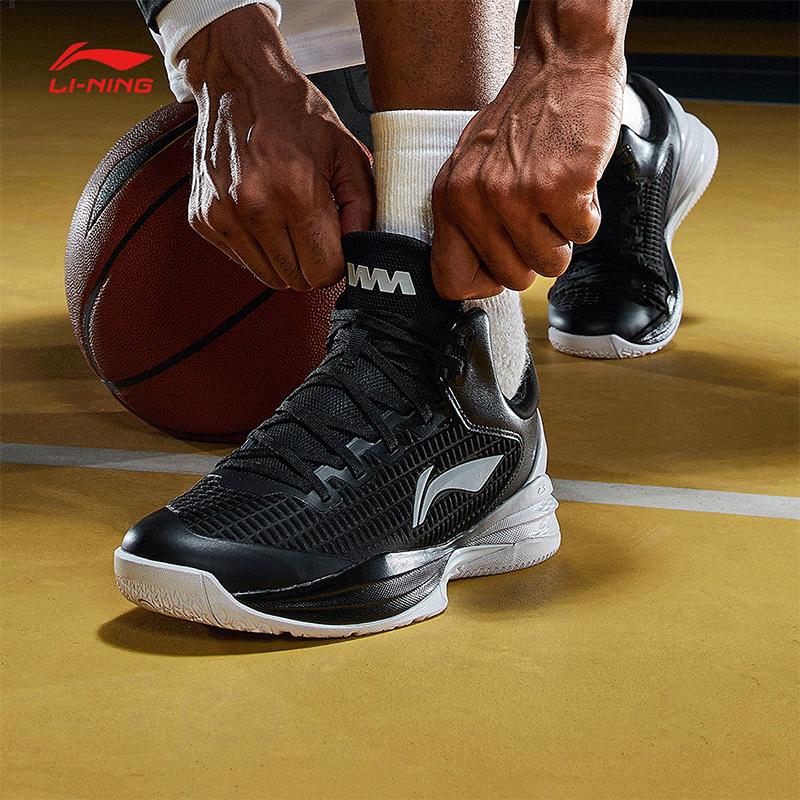 李宁篮球鞋低高帮男鞋夏季CBA战靴空袭2夜行者室内篮球鞋运动鞋男