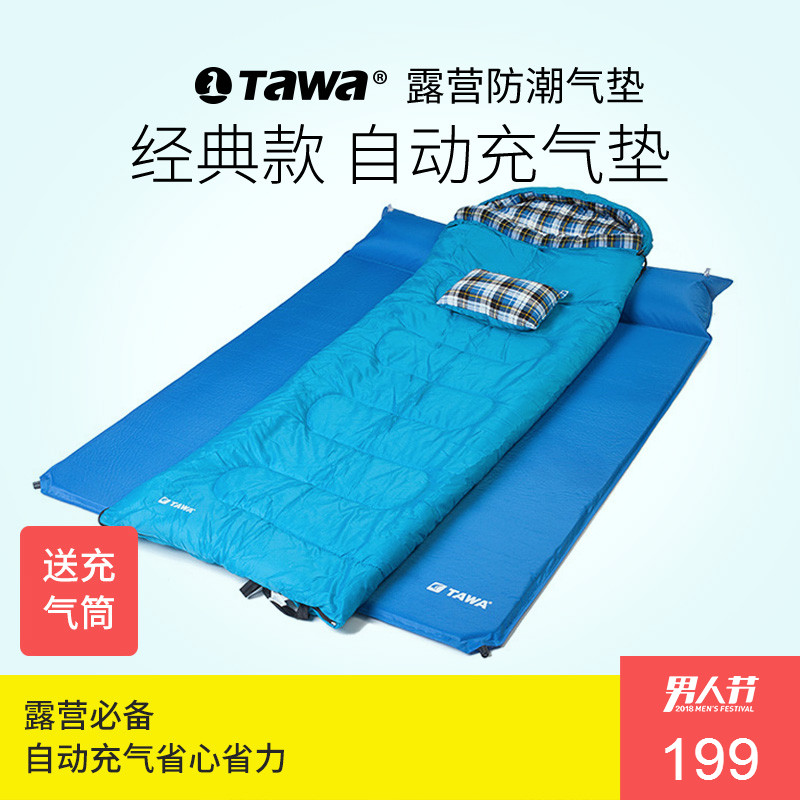 tawa氣墊床