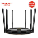 [Explosive models] Mercury D196G 1900M dual-band Gigabit wireless router Home wall high-speed wifi router Gigabit port home stable 5G wall king fiber signal intelligence