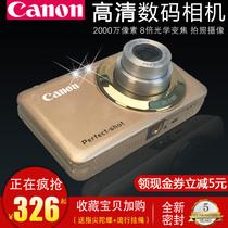 Canon/佳能 IXUS 185高清数码相机家用旅游 照相机卡片自拍摄像机