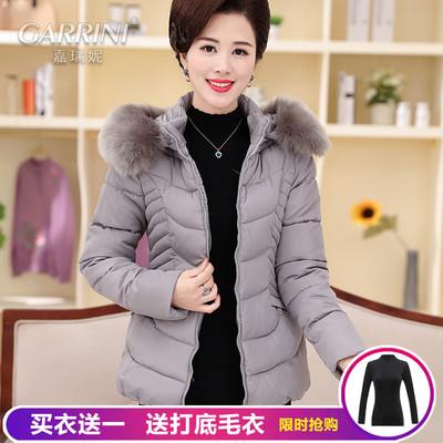 中年女装冬装羽绒棉衣短款中老年40-50岁妈妈外套毛领棉袄衣服厚