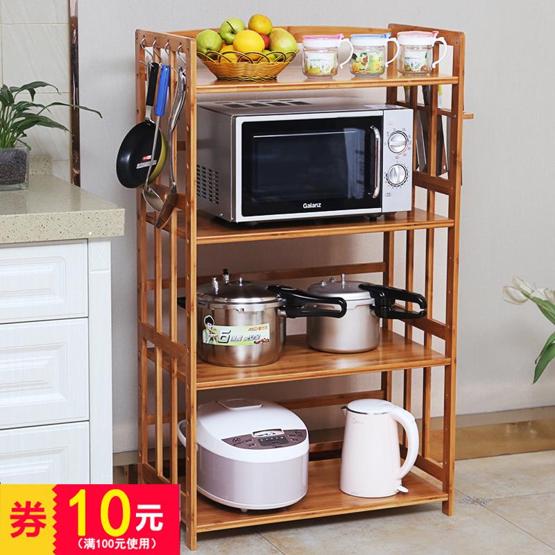 楠竹厨房置物架多层