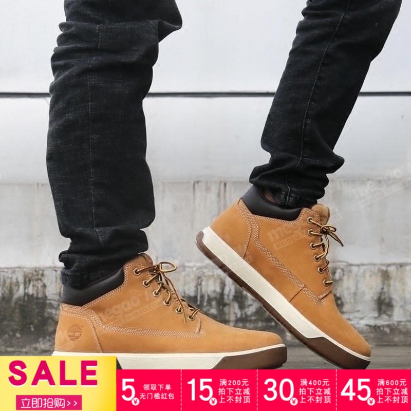 Timberland/添柏岚正品男鞋 真皮中帮户外休闲鞋板鞋大黄靴A18ZC