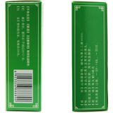 Multi-box discount] Yifan Hawthorn fine lipid drop pills 55mg*200 pills Xiaoji Huayu used for hyperlipidemia