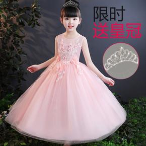 夏季儿童公主裙女童长款礼服裙花童小女孩钢琴表演出服大童蓬蓬纱