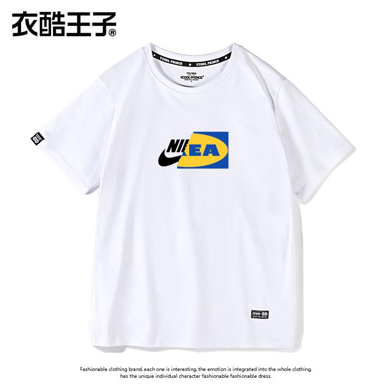 衣酷王子T恤