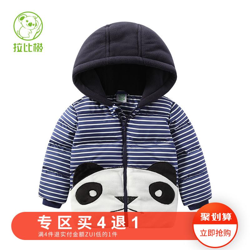 儿童布棉衣