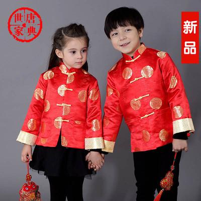 蜜唐儿童唐装中国风加厚棉衣服男童中式拜年服女童过年喜庆新年冬