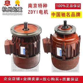 电动葫芦跑车电机/行车运行电机//南京特种电机ZDY121-40.8KW/1.5