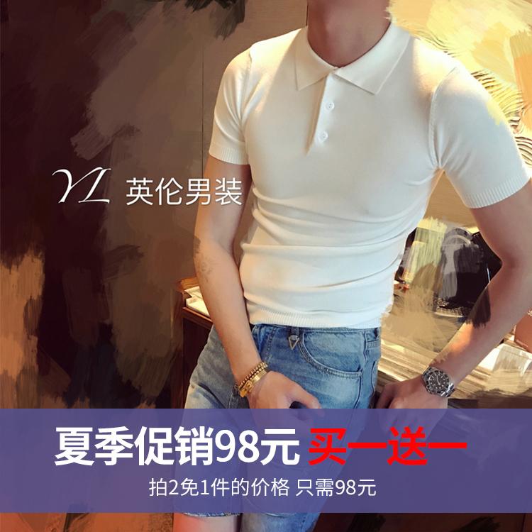 夏季韩国男装东大门修身小领短袖POLO衫男简约针织港风小清新T恤