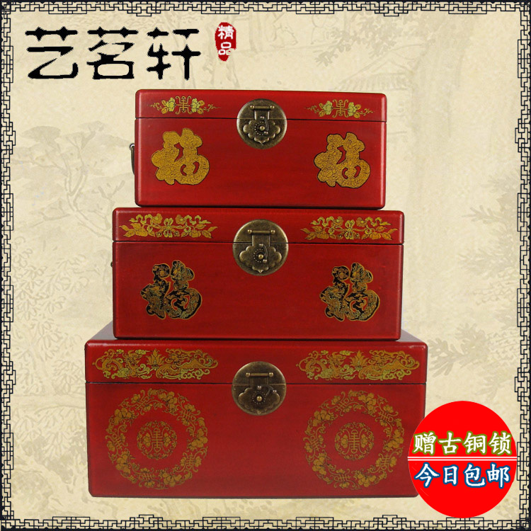 储物箱红色