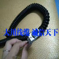 Spiral cable spring power cord PU spring wire spring wire 2 core * 0.5 2 meters after stretching