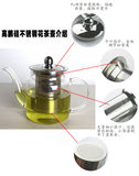 Stainless steel glass floating cup teapot tea tea tea tea machine filter heat-resistant health tea set package mail
