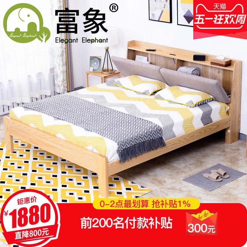 日式简约原木家具