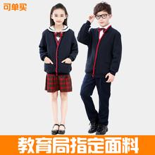 深圳小学生礼服秋装冬装礼服校服套装毛衣外套长裤裙长袖衬衫男女