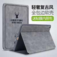 2018 new iPad case Apple iPad Air2 tablet 2017iPad9.7 inch silicone soft shell a1822 leather case a1893 all-inclusive anti-drop iPad56 net red ipda shell