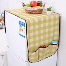 田园风无纺布艺单开门冰箱防尘罩收纳袋多用家用家电冰箱防尘盖巾