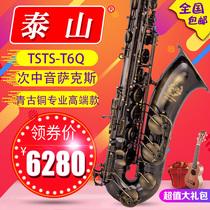 铃木萨克斯乐器管中音萨克斯E双肩筋加固型降铃木正品