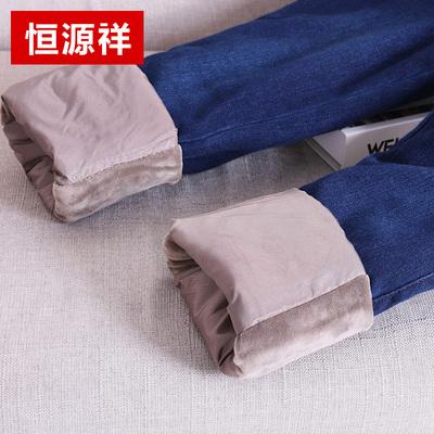 加绒牛仔裤女羽绒裤高腰白鸭绒外穿冬季深色小脚加厚九分棉裤外穿