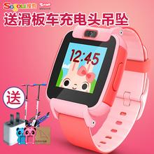 搜狗糖貓兒童電話手表gps定位T3智能學生兒童男女孩防水通話