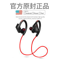POLVCDG/ Platinum Code Bluetooth Headphone Ear Mounting Headband Dual Ear 4.1 Wireless Sports Apple Earbuds