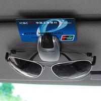 日本YAC汽车眼镜夹车用遮阳板眼镜夹车载眼镜架票据夹名片卡片夹